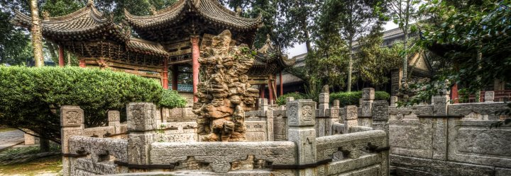 Great.Mosque.of.Xi'an